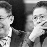 ILC Bahas Tema 'PKI', Simpatisan Jokowi ke Karni Ilyas: Kapan Bahas Lapindo dan Utang Bakrie?